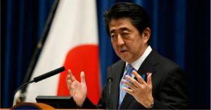 Japón va a insistir en acuerdo Transpacífico